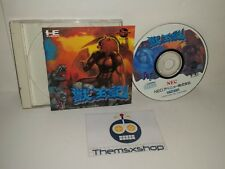 65-28 NEC PC ENGINE CD ROM ALTERED BEAST