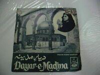 DAYAR E MADINA MOHD SHAFI ASHA HINDI FILM rare EP RECORD 45 vinyl INDIA 1975 EX