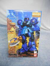 Bandai Mobile Suit Gundam MS-05B Zaku I Ramba Ral 1/100 Scale MG Model Kit