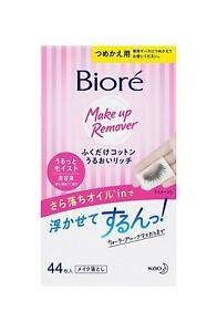 KAO Biore Makeup Remover Wipe-Only Cotton Moisture Rich Refill 44P Japan