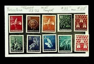 YUGOSLAVIA TRIESTE ANIMALS BIRDS 10v MNH CPL STAMPS SET #23-32 CV $39