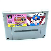 Jeu SNES Super Momotarou Densetsu DX Super Famicom Nintendo Cartouche Japonais