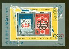 Uruguay 1975 block of stamps Mi# 24 MNH CV=40€
