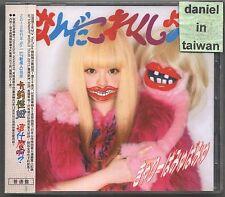 Kyary Pamyu Pamyu: Nanda Collection (2013) Japan / CD & PHOTO CARD TAIWAN