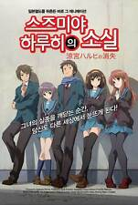 THE DISAPPEARANCE OF HARUHI SUZUMIYA Movie POSTER 11x17 Korean Aya Hirano Yuki