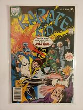 KARATE KID #9 (NM- 9.2) BRONZE AGE; PULSAR COVER & APPEARANCE