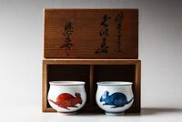 Japanese ARITA Pottery Ware GENEMON Kiln Sake Cup GUINOMI Set of 2 Cups #24158