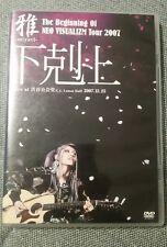 MIYAVI Beginning Of Neo Visualizm Tour 2007 UPBH-1220 DVD JAPAN 2008 US Seller