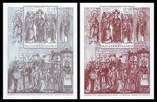 2013 Evangelizzazione di San Cirillo e Metodio - Bulgaria - black & brown