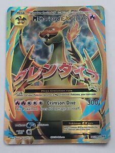 Mega M Charizard EX 101/108 Ultra Rare FULLART XY Evolutions Pokémon TCG Card LP