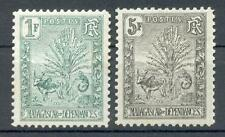 MADAGASCAR 1903 Yvert 75,77 * 190€(A4038