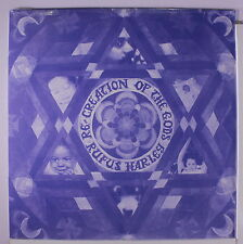 RUFUS HARLEY: Re-creation Of The Gods LP Sealed (reissue) Soul