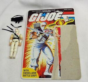 1984 Hasbro GI Joe ARAH Cobra Ninja Storm Shadow Figure Cardback Complete