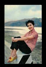 50's Hong Kong Postcard actress LIN DAI bb539