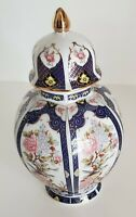 Imari Ginger Jar Japanese Gold Hand Painted Vintage Stunning
