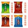 Chinese Food Snack Soup Fangzhongshan Hulatang 河南特产小吃 方中山胡辣汤 木耳海带香菇大众4口味组合装1161g