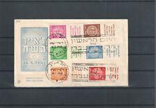 ISRAEL 1948 FDC (056)