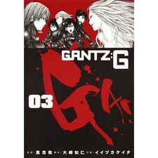 Brand New. 3-7 Days to USA DHL Delivery. GANTZ G Vol.3 Japanese Ver Manga
