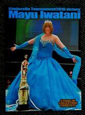 Japan Wrestling Card STARDOM 2017 #101 Mayu Iwatani ROH Women`s Champion