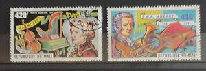 Mali 1981 SG845-6 225th Birth Anniversary of Mozart USED