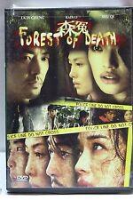 forest of death ekin cheng ntsc import dvd