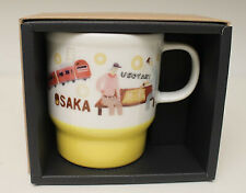 "Starbucks Japan Geography Series City Mug - ""Osaka"" 355ml 12oz. limited"
