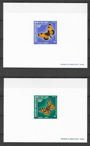France Afars Issas Insects Butterflies Acraea Painted Lady Imperfs Proofs **1976