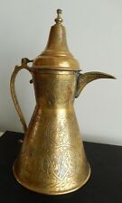 "Bedouin /Egyptian Brass DALLAH COFFEE POT 10"" Antique Reproduction"