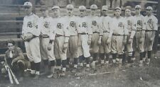 Antique Early 1900's Photo of PSC Pittsburgh, PA Baseball Team #2
