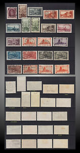 1925 TO 1934 SAAR LOT USED CANCELLATION + MINT  SCT.118 120-129 131-135 137