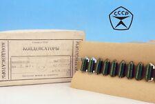 2x K42Y2 0.22uF 160V PiO Metallized Paper Military Soviet Audio Capacitors К42У2
