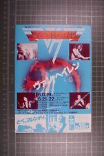 More details for van halen flyer vintage japan 1978