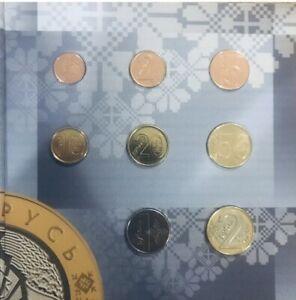 Belarus set of 8 coins: 1, 2, 5, 10, 20, 50 kopek - 1, 2 roubles 2009 (2016).UNC
