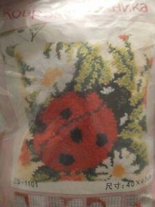 Latch Hook Cushion Making Kit New