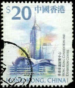 Hong Kong Scott #873 Used