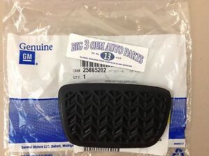 Buick Enclave Chevrolet Traverse GMC Acadia Black BRAKE PEDAL PAD new OEM
