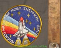 SHUTTLE MISSION STS-27 SPACE PROGRAM Embroidered 1988 Sew-On PATCH 4 Inch