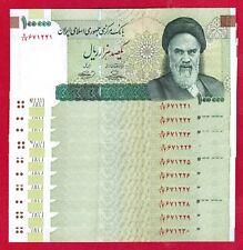 LOT Iran 10 x 100000 Rials 2018 Authentic Genuine Crisp Unc Pick 151 FAST SHIP