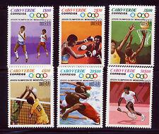 CAPE VERDE 1980 SUMMER OLYMPICS MOSCOW SET SCOTT 403-08