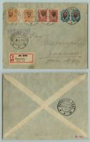 Ukraine 1918 cover used Enakeevka . f8024
