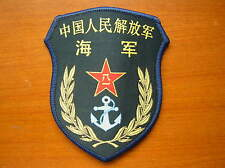 15's series China PLA Navy Patch.