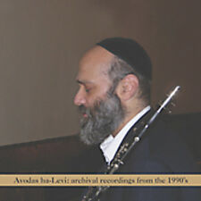 Andy Statman - Avodas Halevi [New CD]