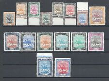 More details for sudan 1948 sg 96/111 mnh cat £75