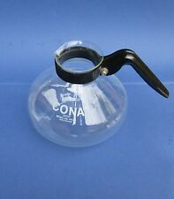 CONA FB103 & FB103/4  LOWER GLASS BOWL GLASS WITH BLACK  HANDLE /COLLAR