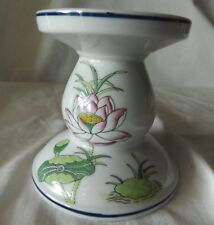 Porcelain Andrea By Sadek Water Lilly Lotus Flower Pillar Pedestal Candle Holder