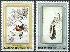 Timbres Arts Tableaux Corée 2763/4 ** lot 25346