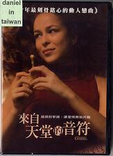 Gabriel's Voice (Spain 2007) DVD TAIWAN ENGLISH SUBS