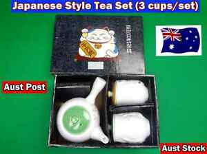 Handmade Japanese Style Tea Set with Strainer, Tea Pot, Two Cups with Lid WF-15