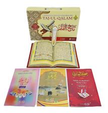Digital Quran Pen Reader-Tajweed Colour Coded Large Quran (Taj ul Qalam) (BRW)
