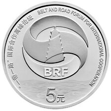 China - 5 Yuan 2017 - Belt and Road Forum - 15 gr Silber PP
